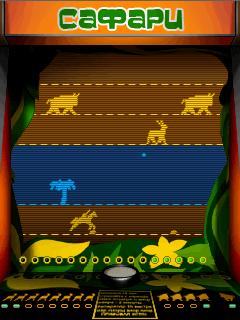 Советские игровые автоматы скачать jar игровые автоматы jewels deluxe