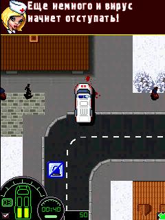 скачать игру бешаная газила на андроид